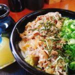 土佐山田の人気店、まるしんうどんはモチモチ麺