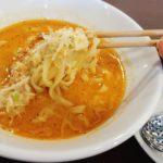 高知市 7月オープン坦々麺専門店「天秤棒」