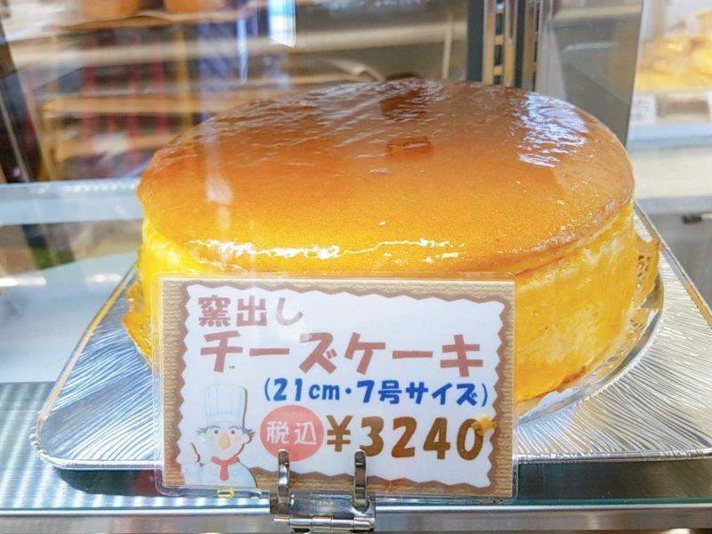 ベーカリー ケーキ コミ チーズ